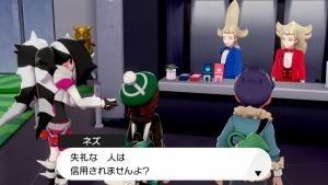 ポケットモンスター ソード461
