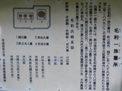 P1030802 (2)