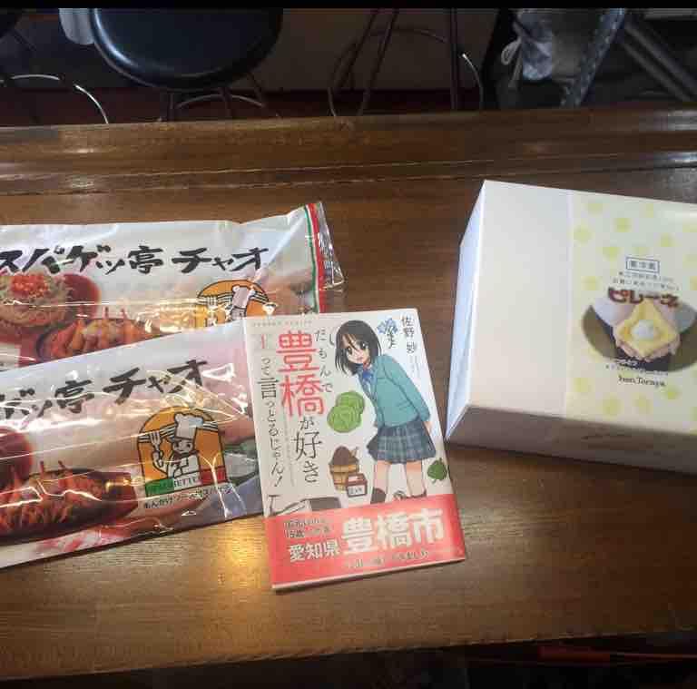 fc2blog_2020092011464870e.jpg