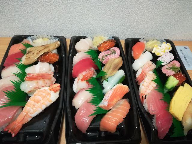 お寿司×3