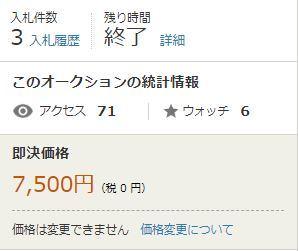 淀川ゴルフ売却成功