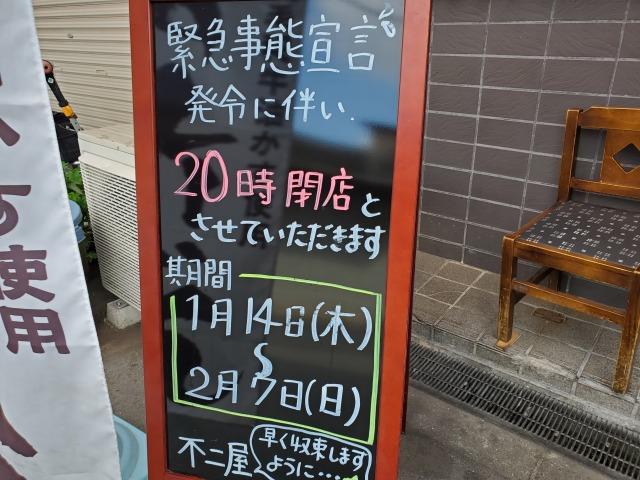 20210131_114237.jpg