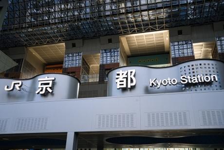 2021_kyoto_st.jpg