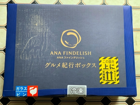 ana_1.jpg