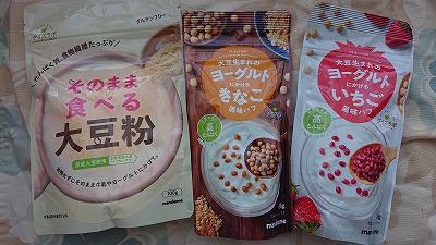 ダイズラボ ヨーグルトにかける大豆/そのまま食べる大豆粉