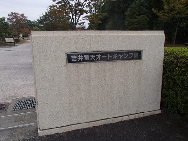 PA190051-1.jpg