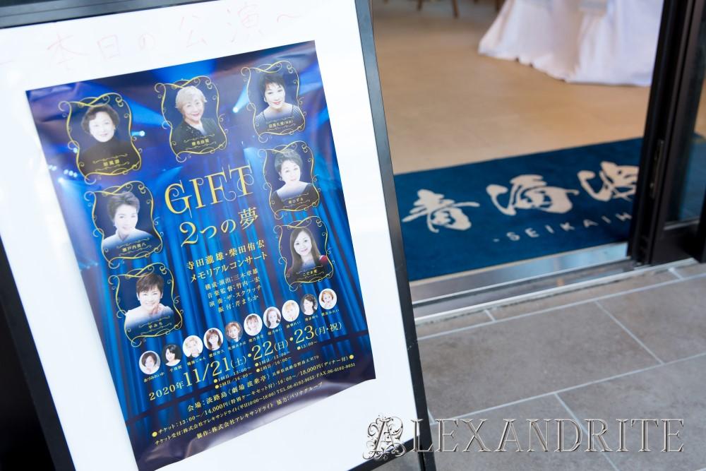 gift_151.jpg