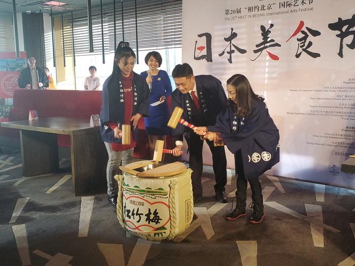 meetinbeijing_1.jpg