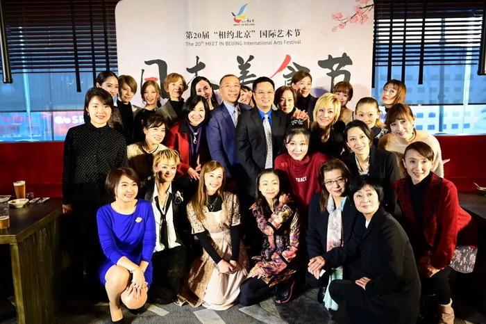 meetinbeijing_2.jpg