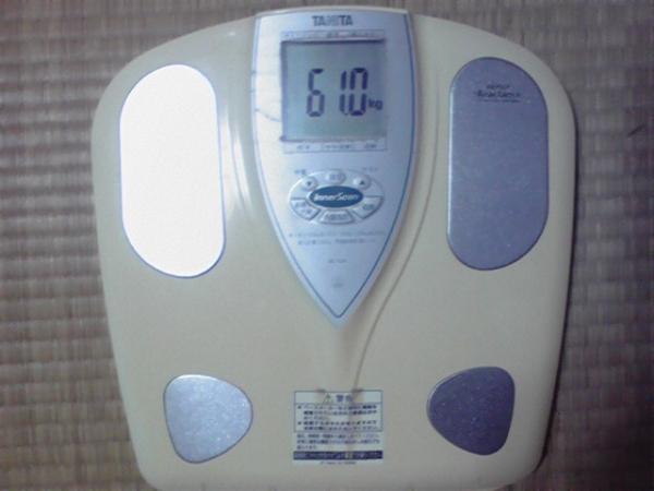 定期体重測定1