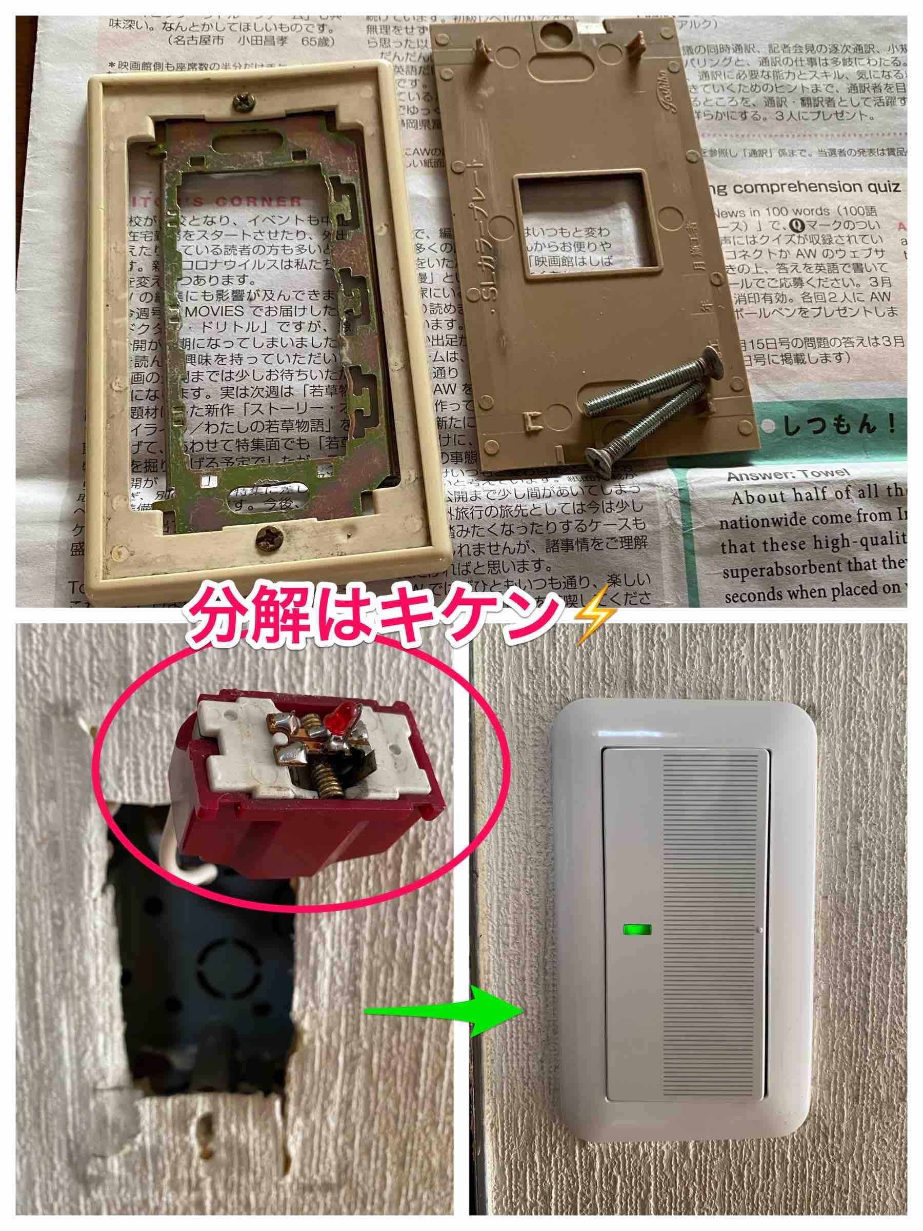 fc2blog_202004291441529ae.jpg
