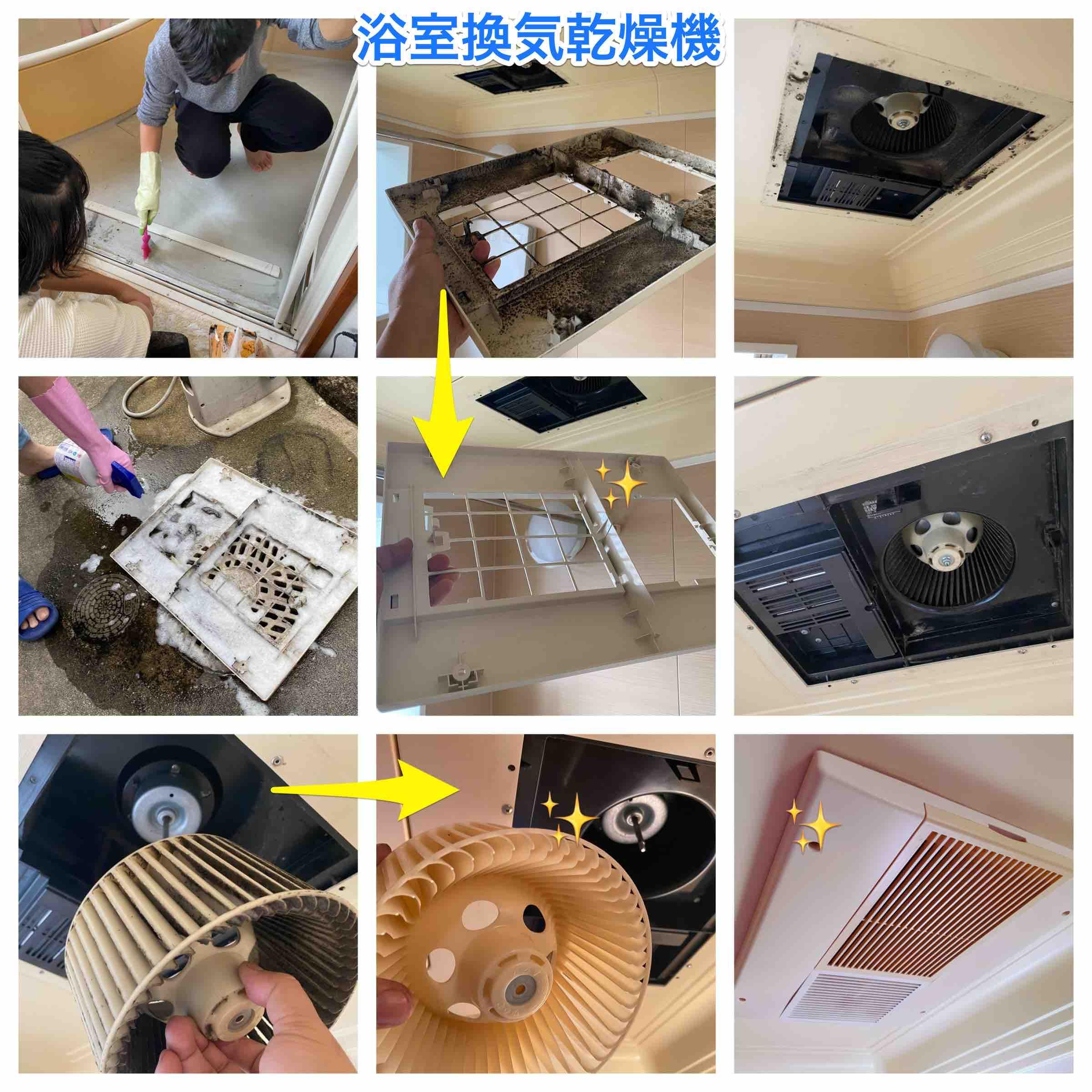 fc2blog_202005060924360e3.jpg