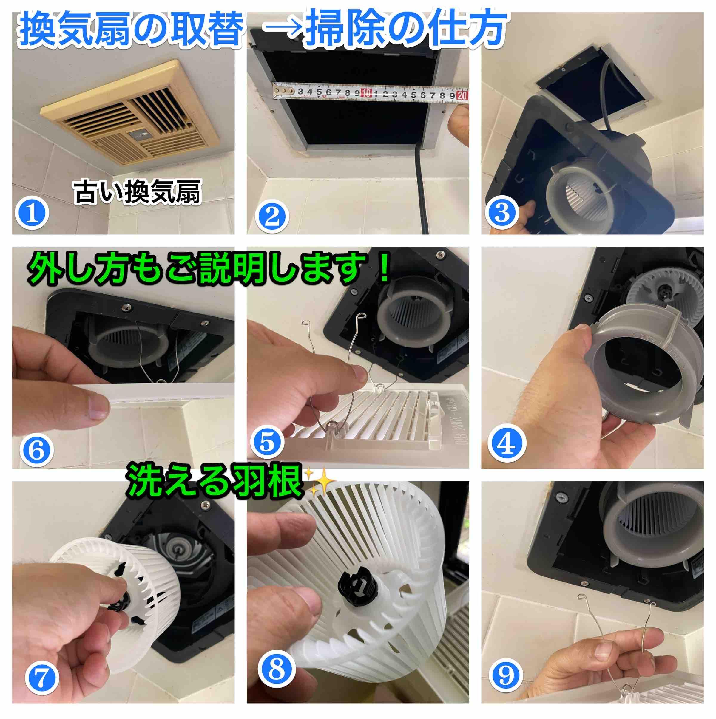fc2blog_20200618211223e24.jpg