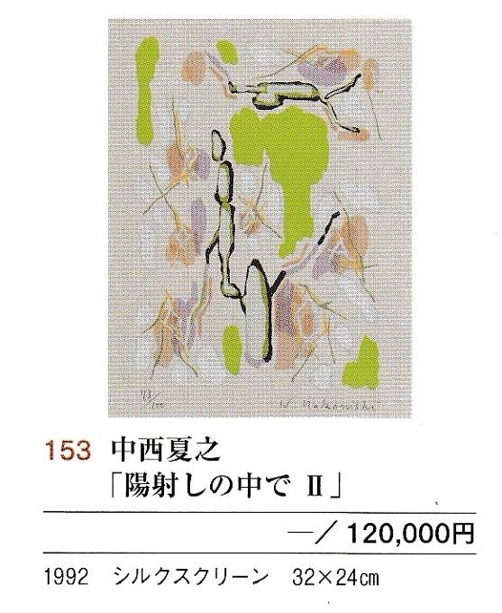 IMG_20200526_0003.jpg