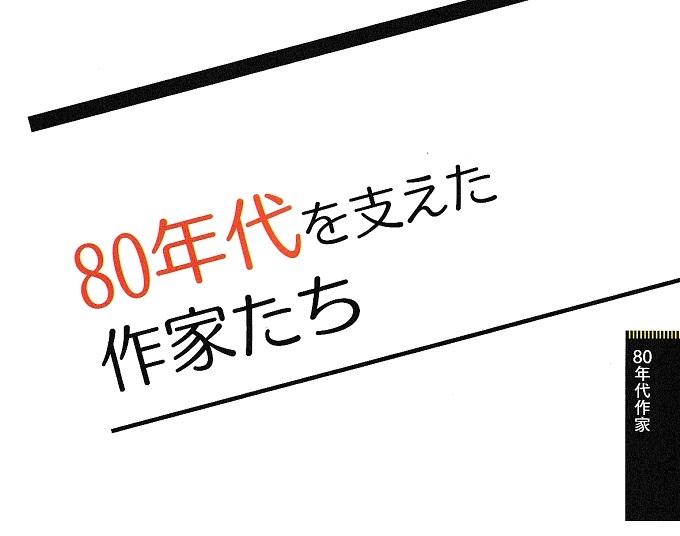 IMG_20200526_0005.jpg