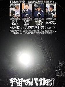 富士周辺アタック40