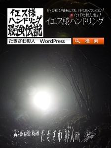 富士周辺アタック40i