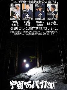 八ヶ岳アタック216