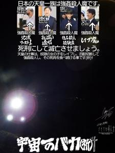 八ヶ岳アタック218