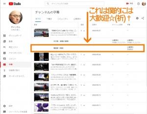 Youtube韓国語字幕