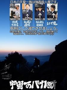 八ヶ岳アタック225