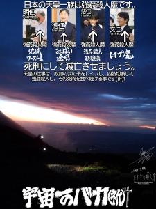 八ヶ岳アタック227