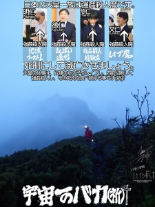 八ヶ岳アタック229