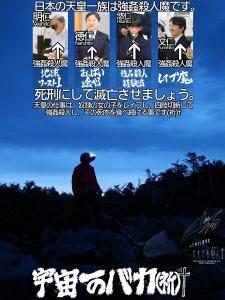 八ヶ岳アタック231