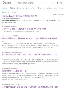 google登録