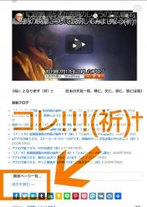 Wordpress固定ページモアタグ
