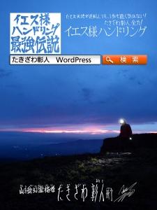 八ヶ岳アタック234i