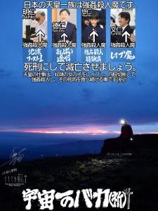 八ヶ岳アタック234