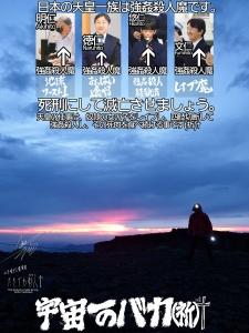 八ヶ岳アタック235