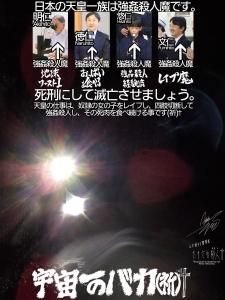 八ヶ岳アタック236