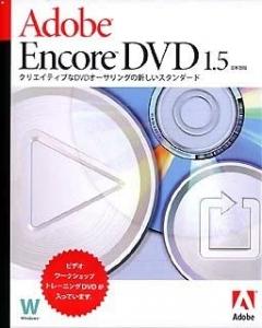 EncoreDVD.jpg