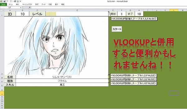 s-VLOOKP.jpg