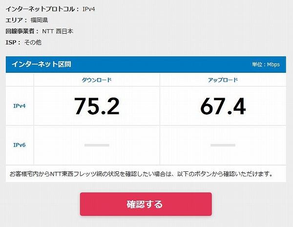 s-speed2.jpg