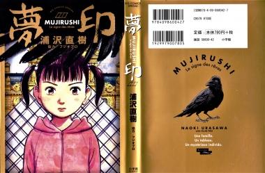 mujirusiurasawa001 (1)