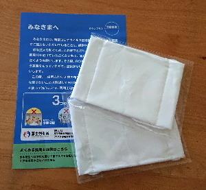 blog2020061201.jpg