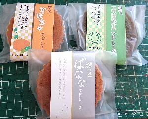 blog2020121602.jpg