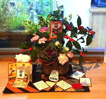 blog2020122901.jpg