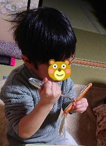 blog2021010302.jpg