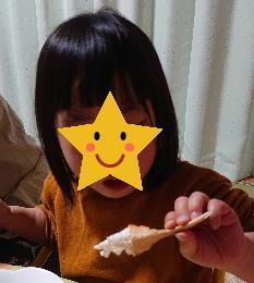 blog2021010303.jpg