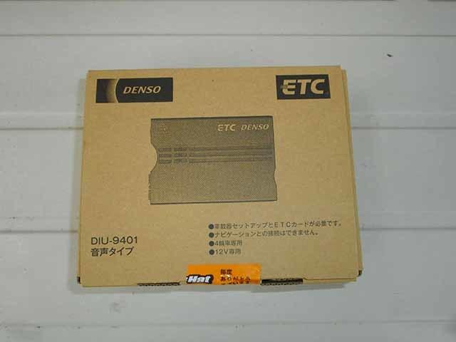 DSCN6859.jpg