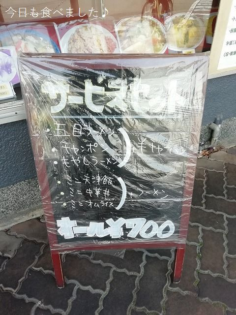 IMG_20200326_124817.jpg