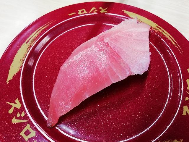 スシローは確かに美味しい!!!(尼崎市・スシロー 尼崎東難波店)