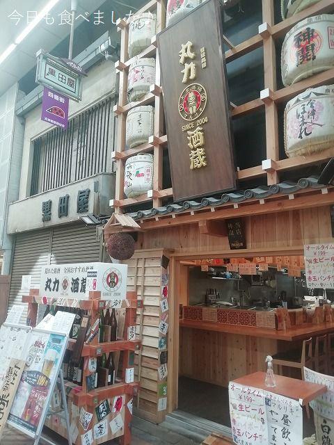 天神橋4丁目で昼からあいてますよ!!!(大阪天神橋4・丸力酒蔵)