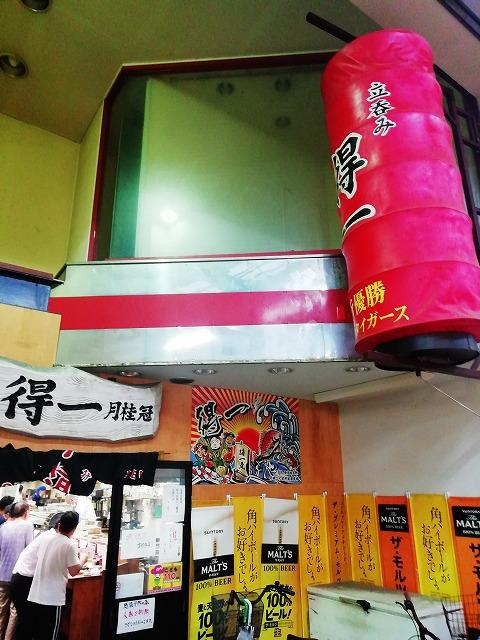 メガビームハイボールが税込み340円でお得!!!(尼崎中央商店街・得一尼崎店)