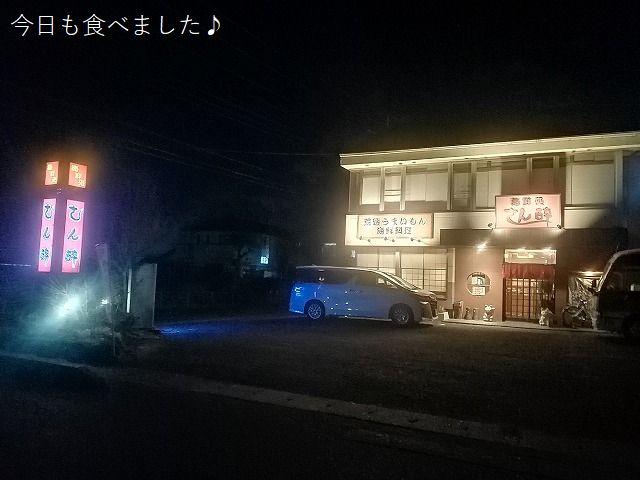 リーズナブルで落ち着いている和のお店さんです!!!(筑西市外塚・居酒屋割烹 さん酔)