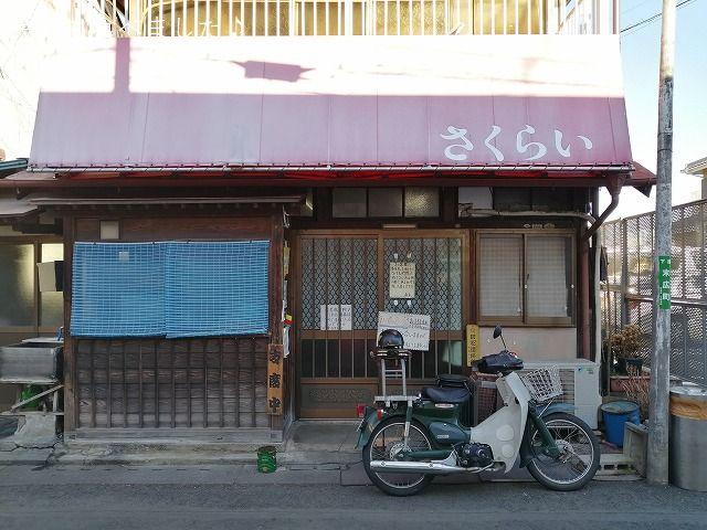 下館ラーメンとしても最高峰のラーメン店です!!!(筑西市丙・桜井食堂)